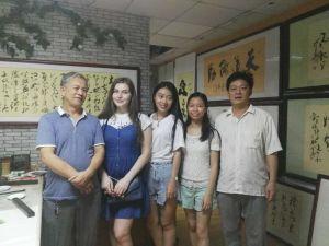 张飞曾先生与俄罗斯、外蒙、泰国华裔等文化交流