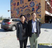 与社科联主席蔡幼鹏先生
