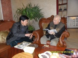 与台湾立法委员会主任