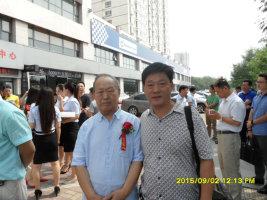 与中书协评审委员会副主任,洛阳书法家协会副主席