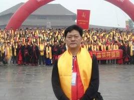 2016年4月参加朋友全国张姓祭祖大典