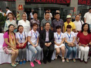 书画诗评家与中华第一脚---赵杰先生参加全国首届传统文化继承与发展会议